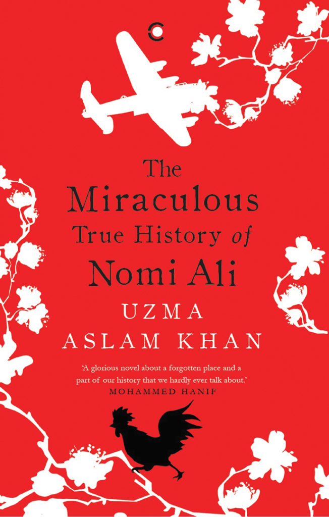 Miraculous True History of Nomi Ali